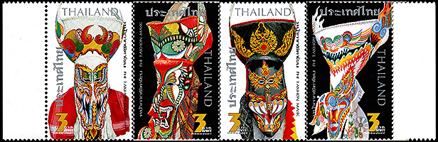 Thailand: Phi Takhon Mask | Puppet Stamp