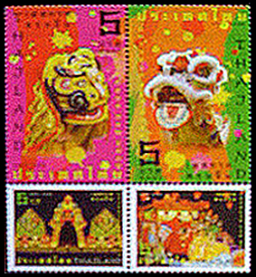 Thailand: Chaina New Year | Puppet Stamp