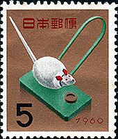 Japan: Rice-eating rats | Puppet Stamp