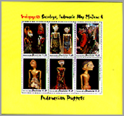 Dominica: Indonesian Wayang Goree | Puppet Stamp