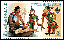 Thailand: leather craft and wayang puppets