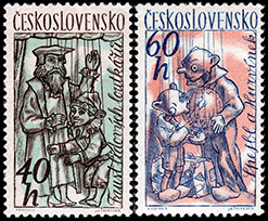 CZECHOSLOVAKIA: 10th Furushimu Puppetry Festival